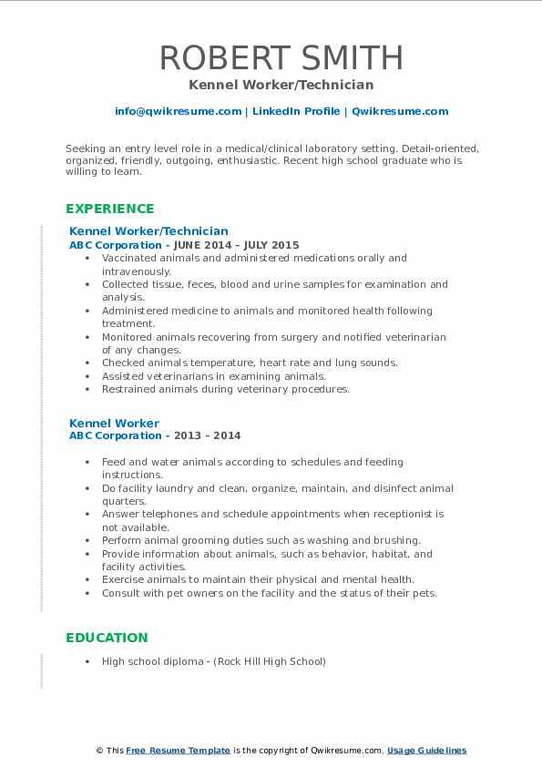 Kennel Worker/Technician Resume Sample