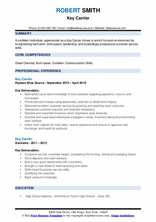 Key Carrier Resume example