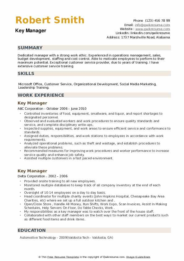 Key Manager Resume example