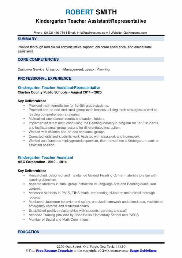 kindergarten teacher assistant resume samples  qwikresume