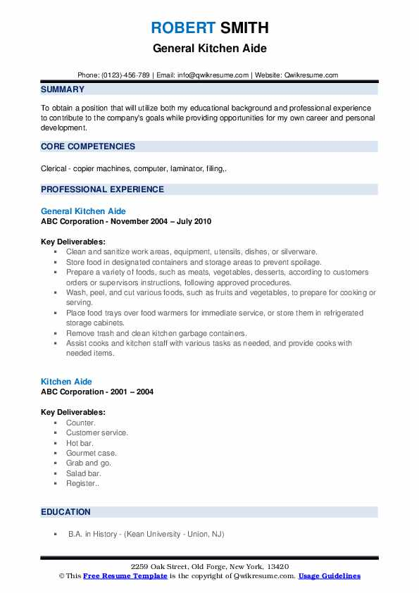 General Kitchen Aide Resume Template