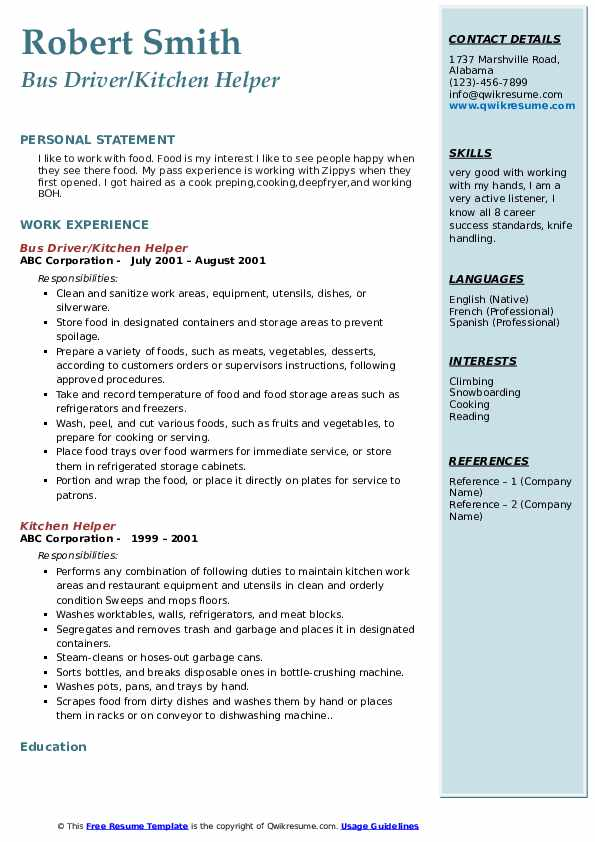 Bus Driver/Kitchen Helper Resume Sample