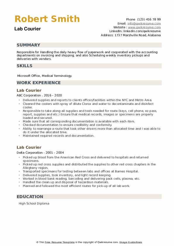Lab Courier Resume example