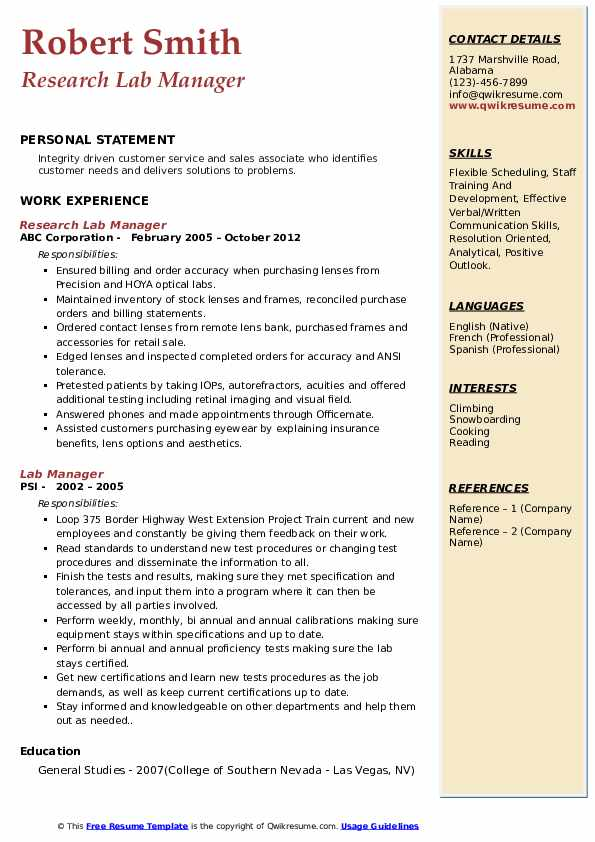 lab manager resume samples