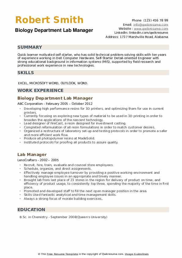 Biology Department Lab Manager Resume Template