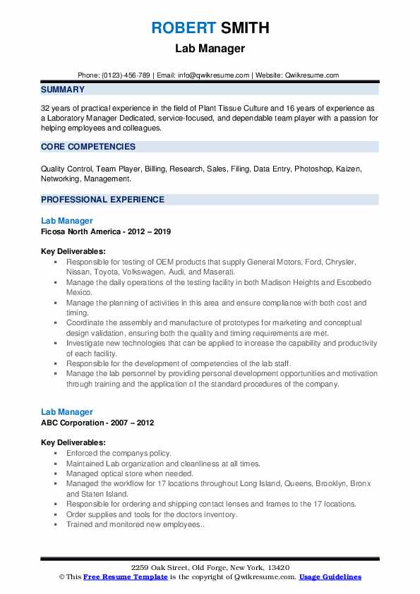 Lab Manager Resume example