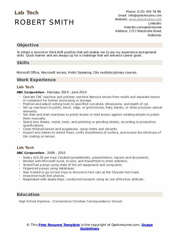 Lab Tech Resume Template