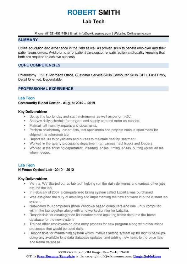 Lab Tech Resume example