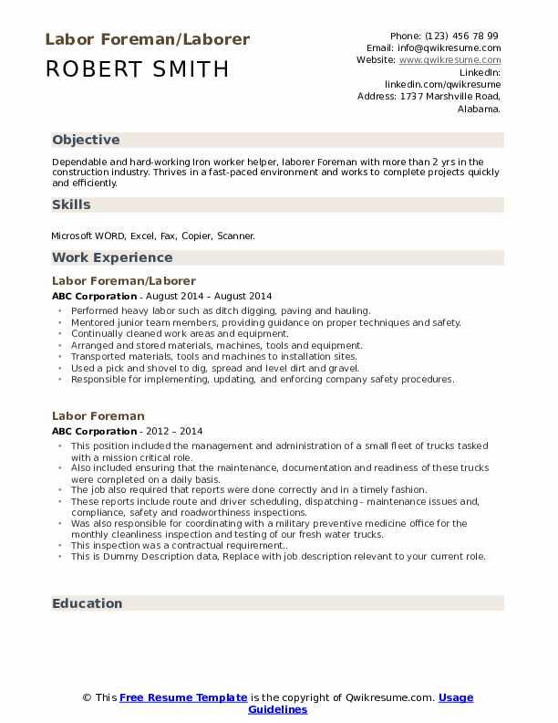Labor Foreman/Laborer Resume Example