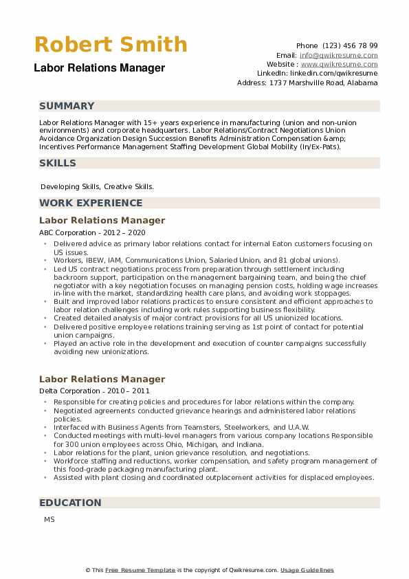 Labor Relations Manager Resume example
