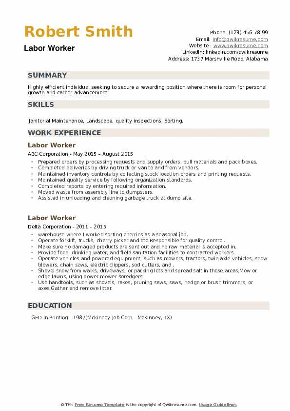 Labor Worker Resume example