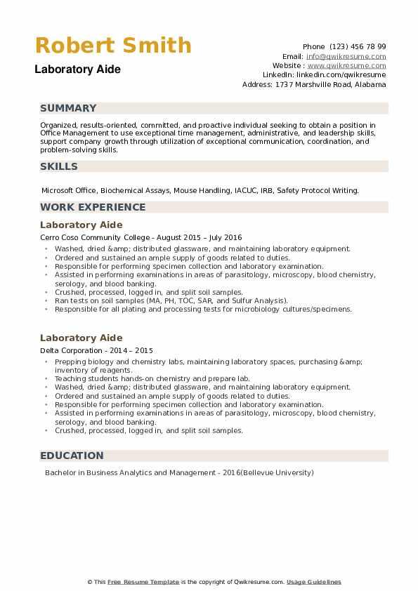 Laboratory Aide Resume example