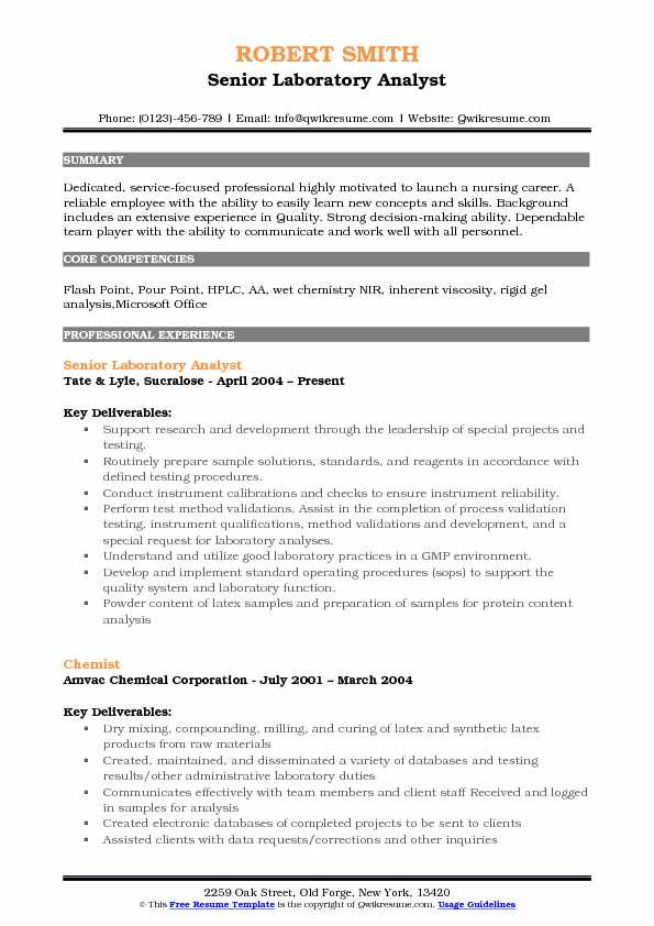 Laboratory Analyst Resume Samples Qwikresume