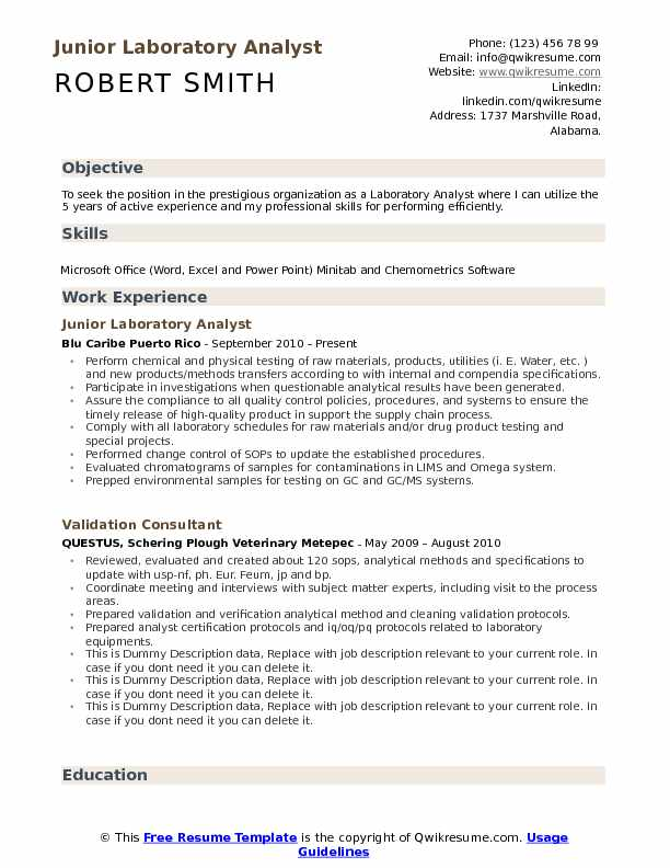 Junior Laboratory Analyst Resume Example