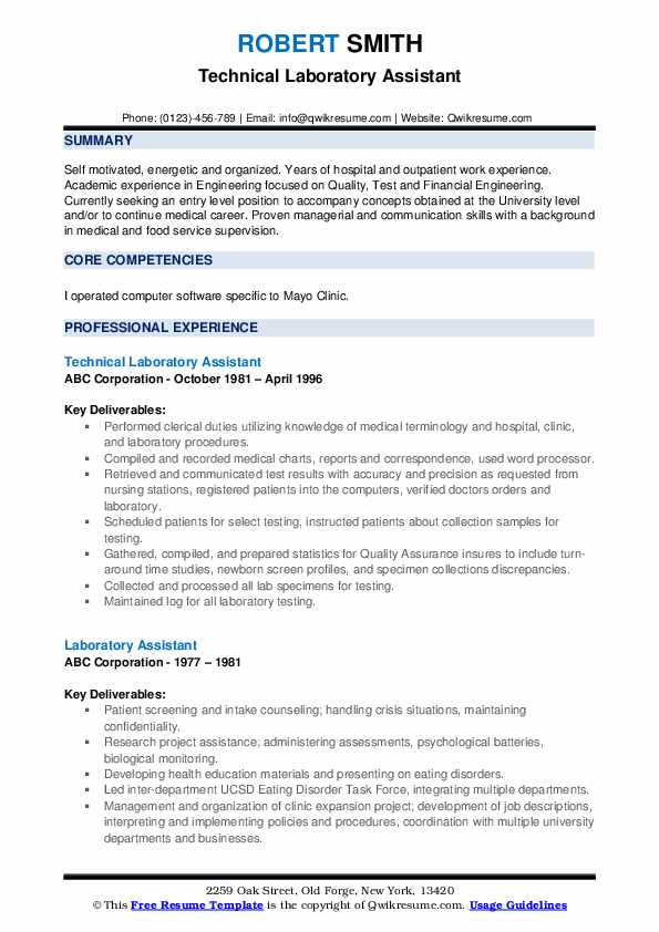 Technical Laboratory Assistant Resume Template