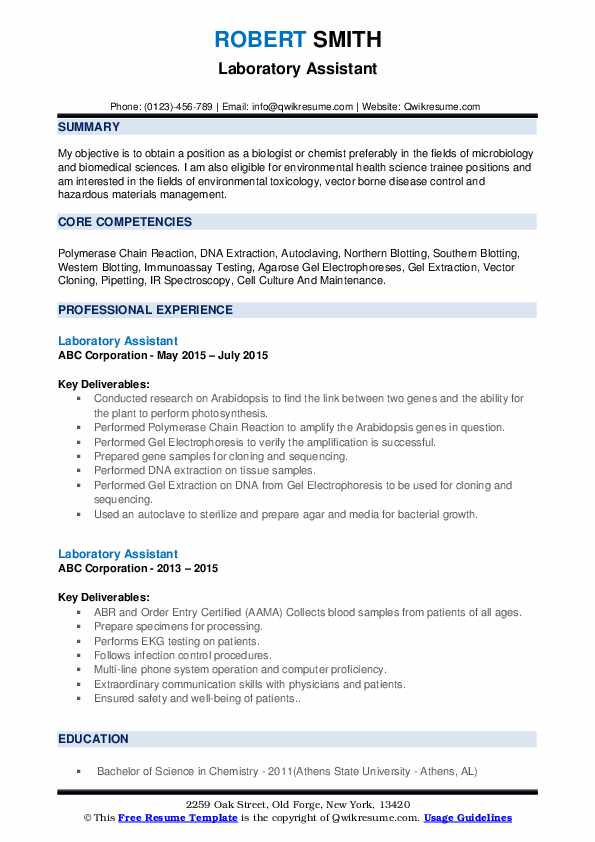 Laboratory Assistant Resume Samples | QwikResume