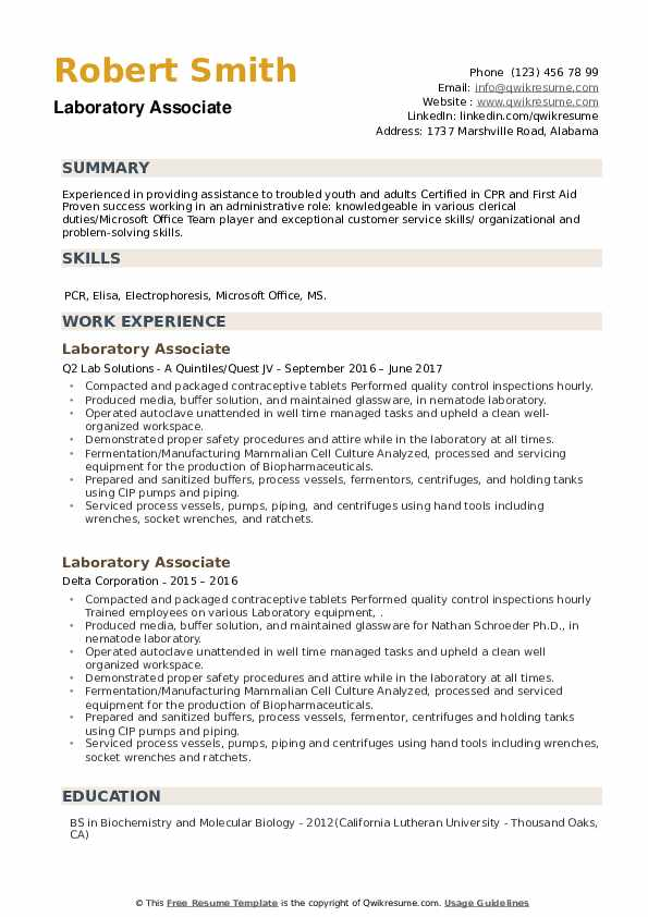 Laboratory Associate Resume example