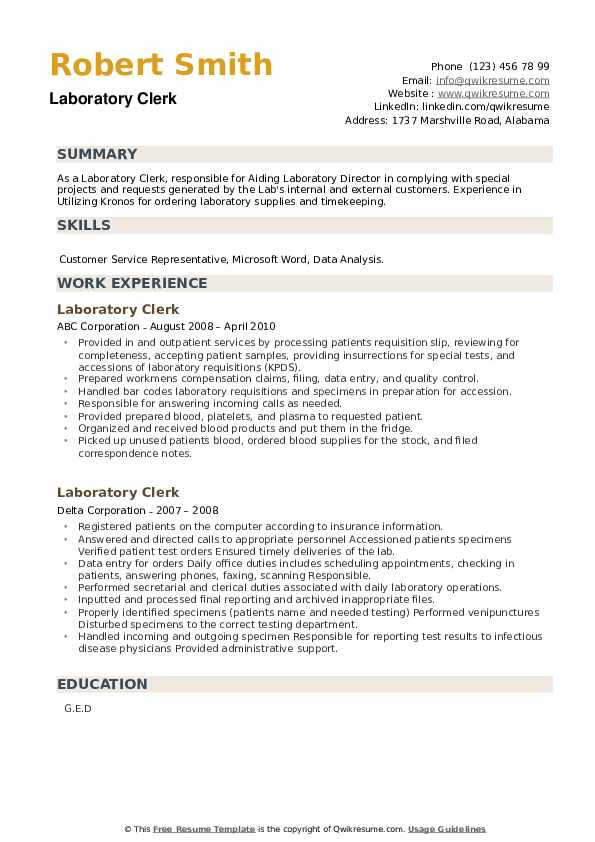 Laboratory Clerk Resume example