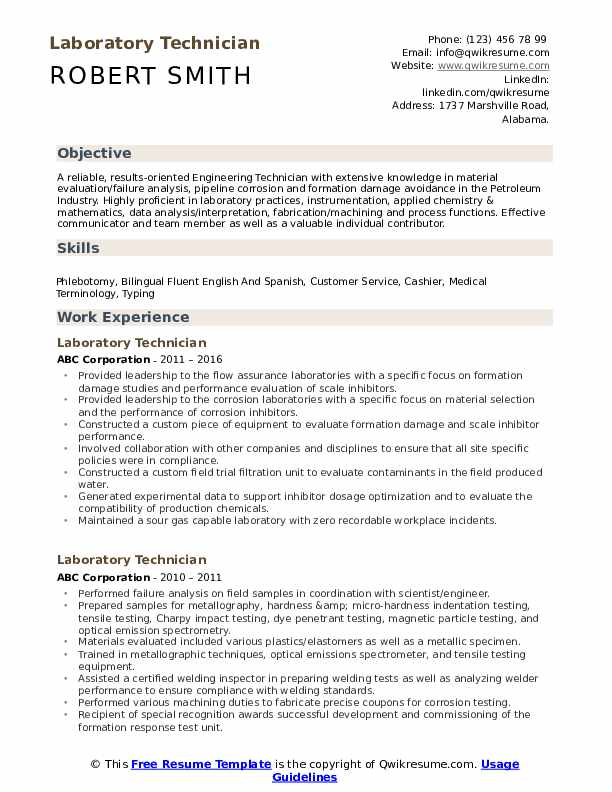 Laboratory Technician Resume Samples Qwikresume