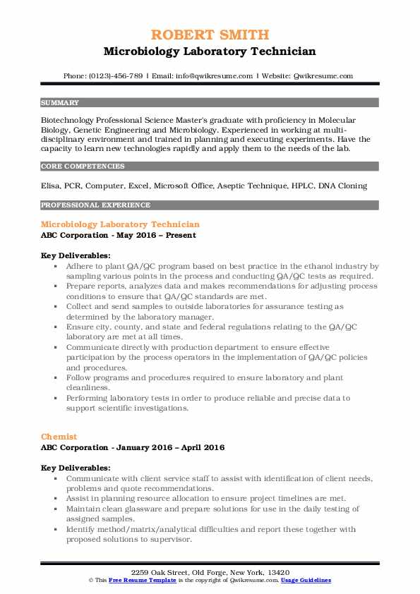 laboratory technician resume samples