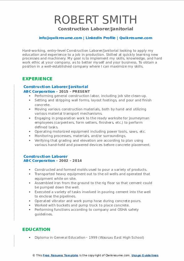 Construction Laborer/Janitorial Resume Sample