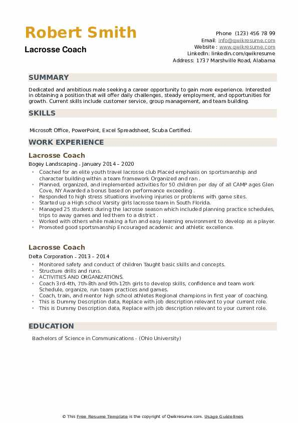 Lacrosse Coach Resume example