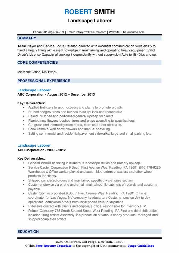 Landscape Laborer Resume Sample