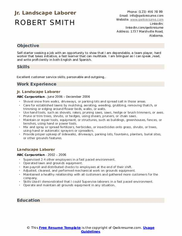 Jr. Landscape Laborer Resume Model