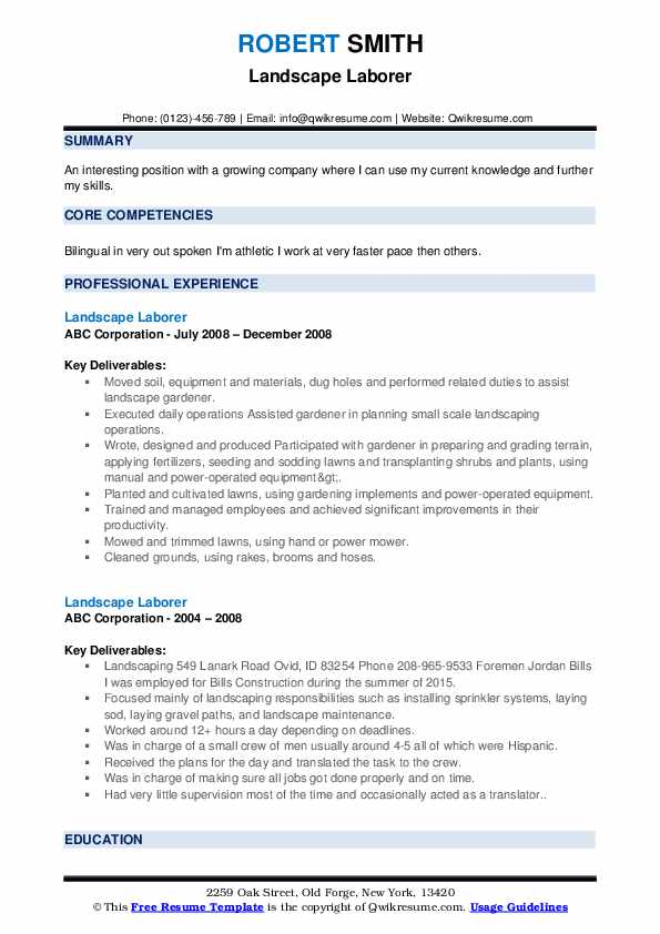 Landscape Laborer Resume example