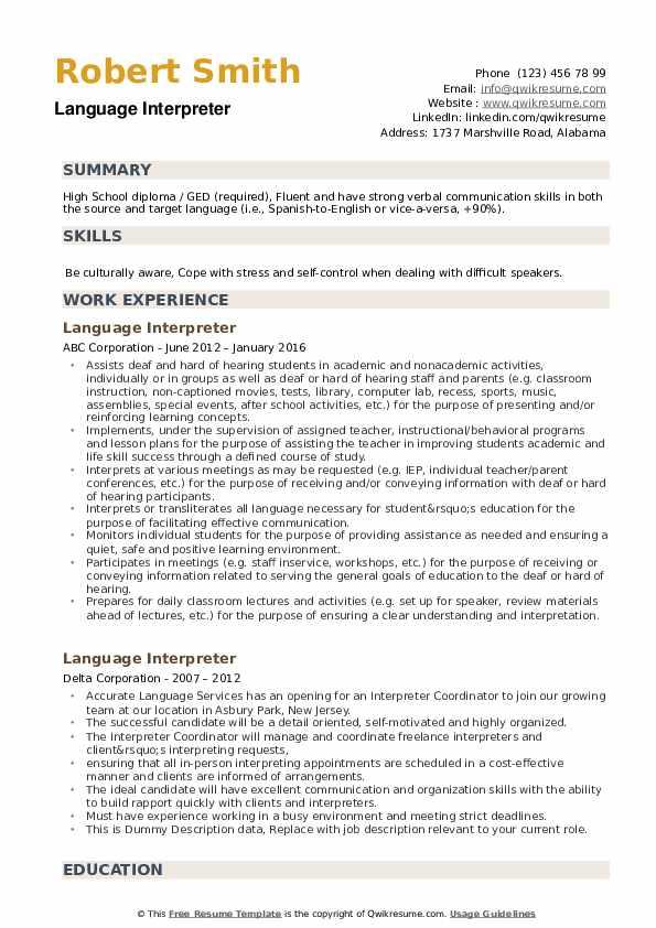 Language Interpreter Resume example