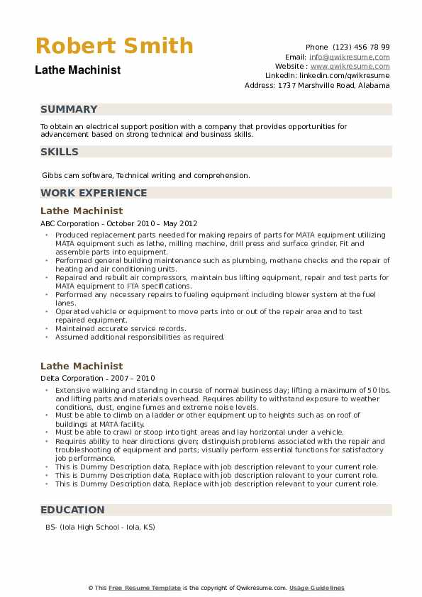 Lathe Machinist Resume example
