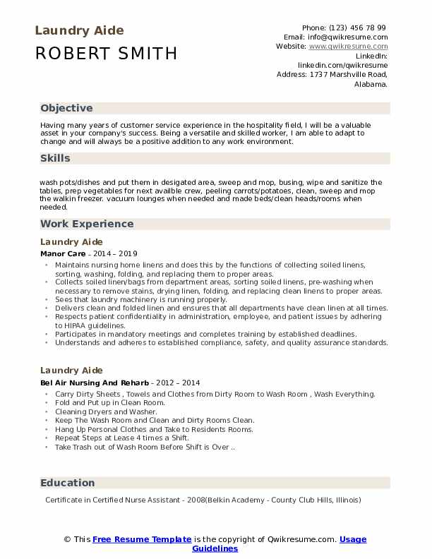 Laundry Aide Resume Template