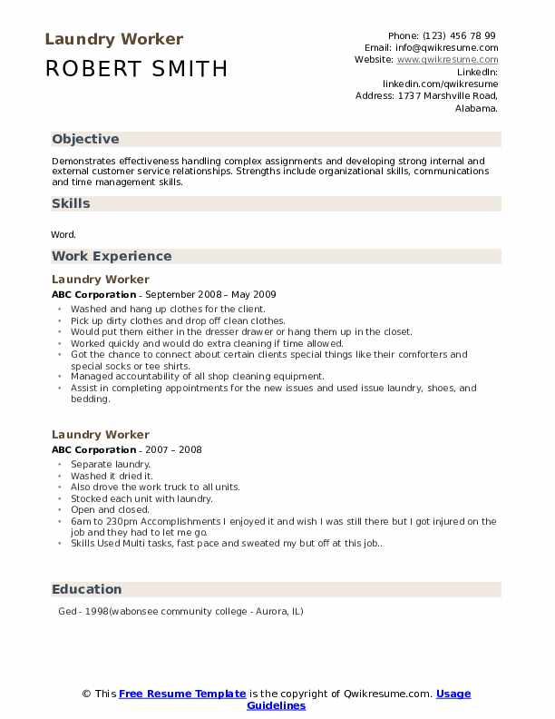 Laundry Worker Resume example