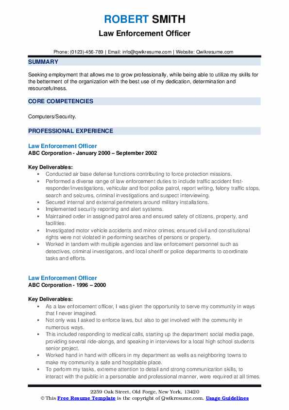 Law Enforcement Officer Resume example