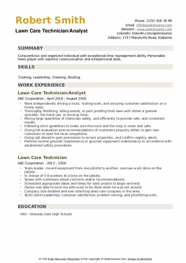 lawn care technician resume samples