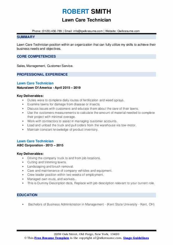 Lawn Care Technician Resume example