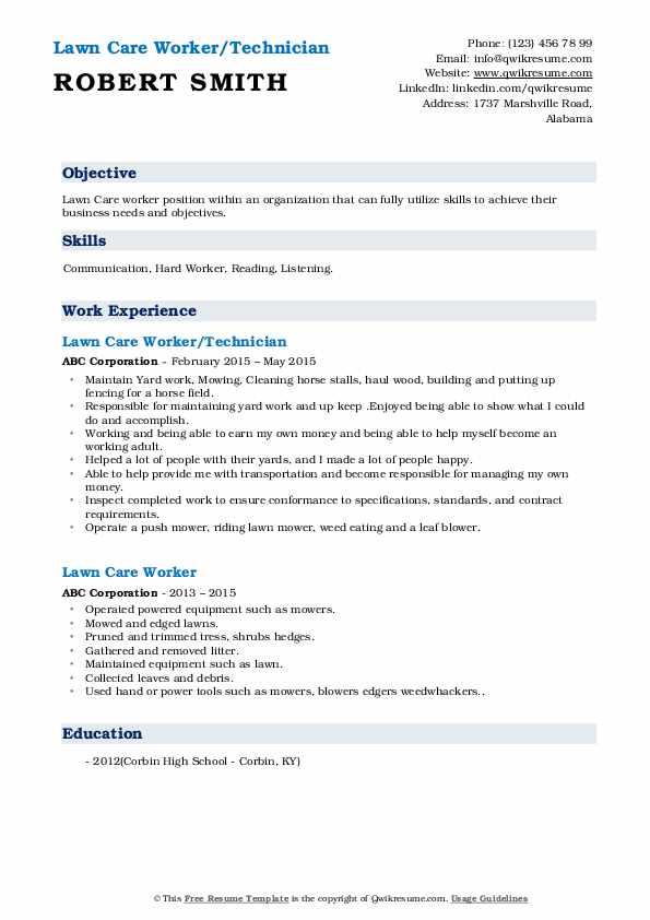 Lawn Care Worker/Technician Resume Sample