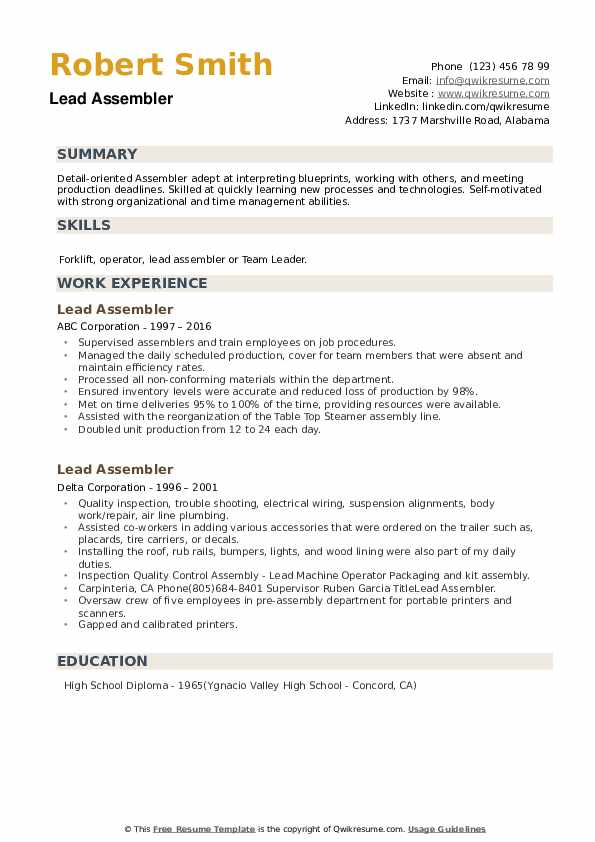 Lead Assembler Resume example