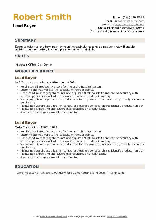 Lead Buyer Resume example