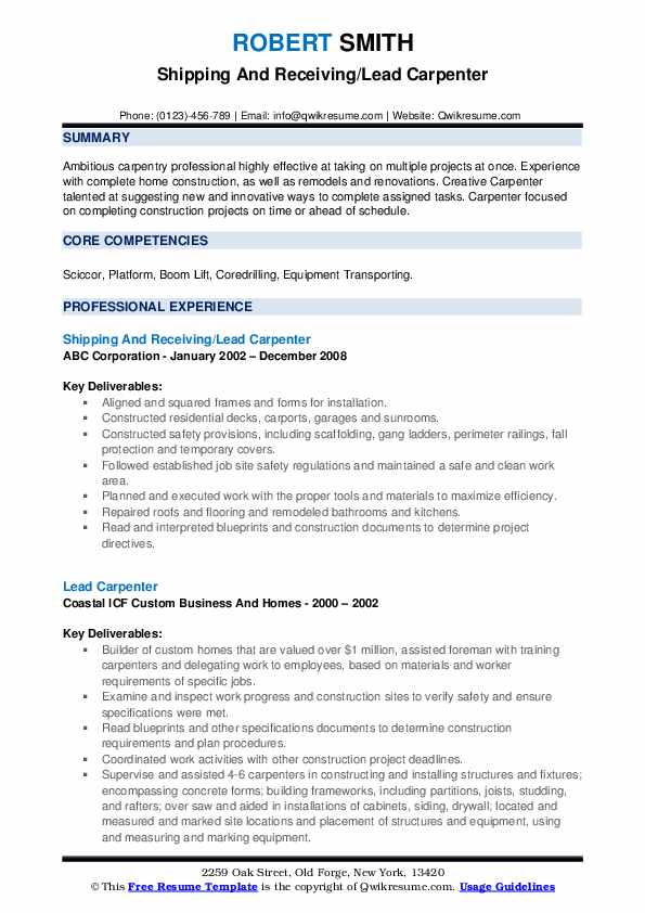 Shipping And Receiving/Lead Carpenter Resume Template