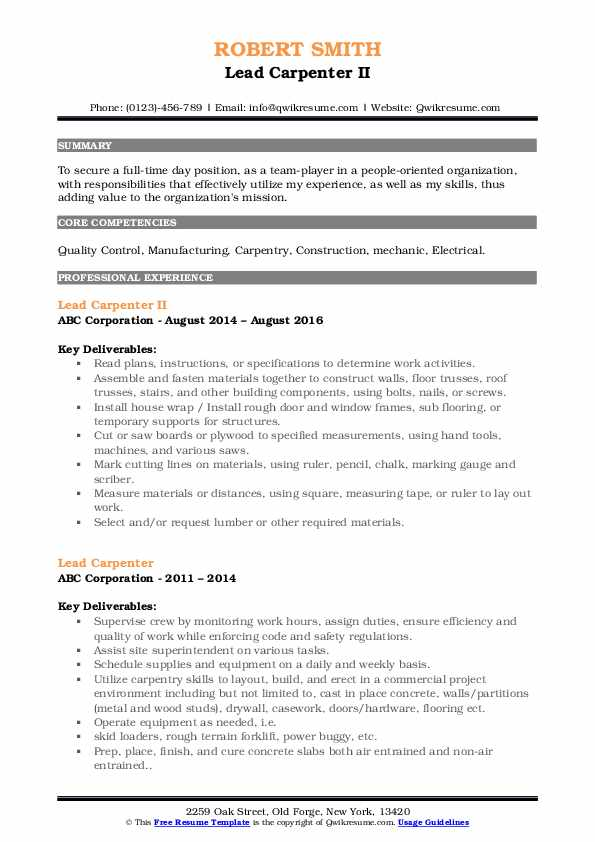 Lead Carpenter II Resume Model