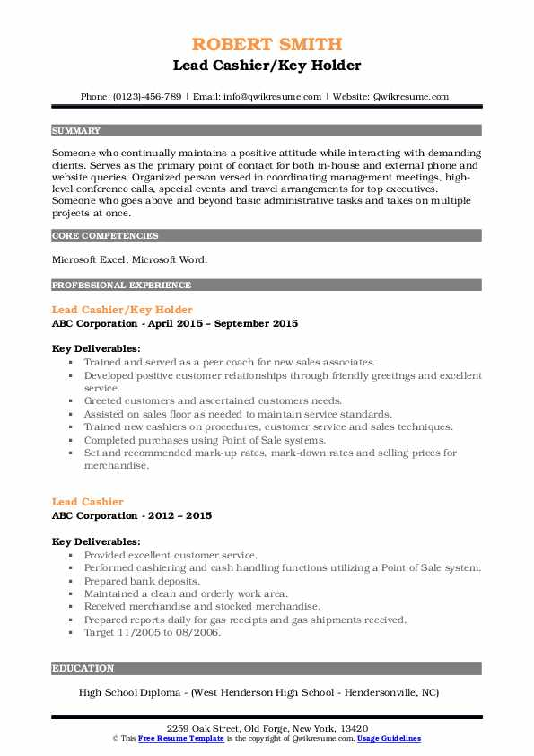 Lead Cashier/Key Holder Resume Template