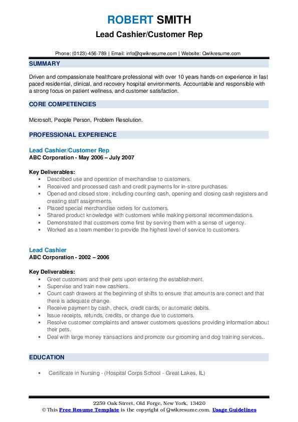 Health Technician Resume example