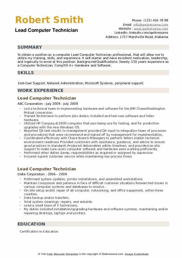 Lead Computer Technician Resume example