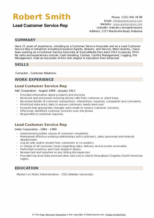Lead Customer Service Rep Resume example
