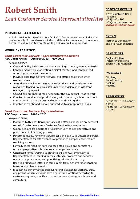 Lead Customer Service Representative/Assistant Resume Model