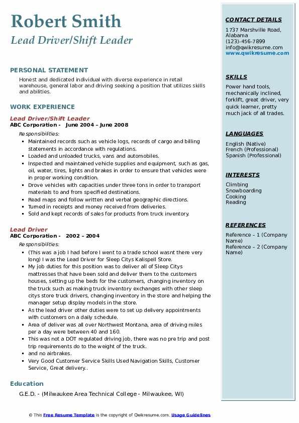 Lead Driver/Shift Leader Resume Template