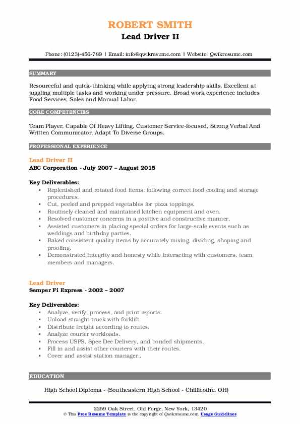 Lead Driver II Resume Model