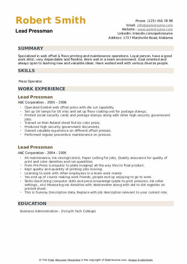 Lead Pressman Resume example