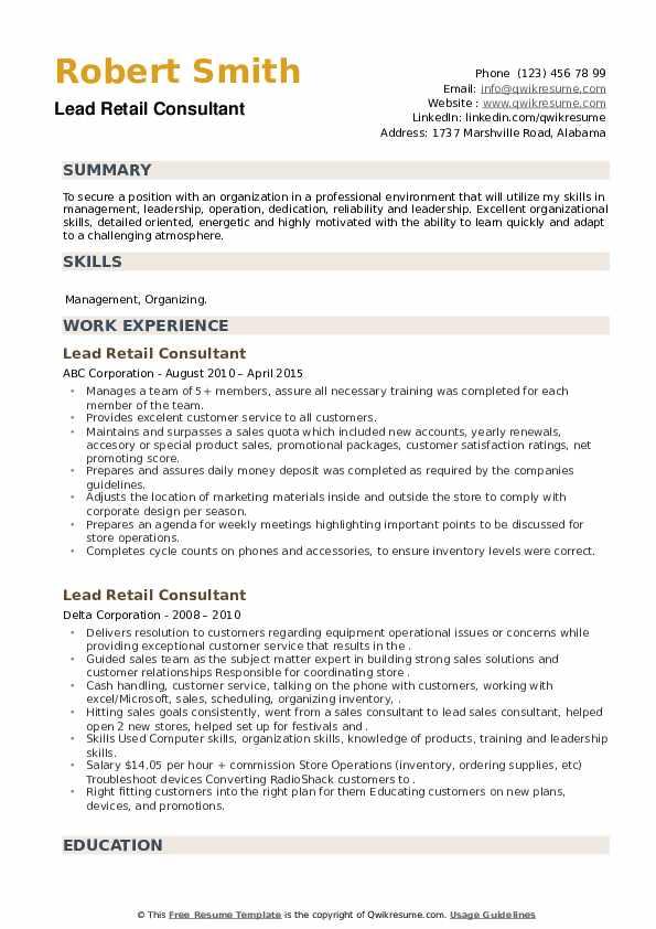 Lead Retail Consultant Resume example